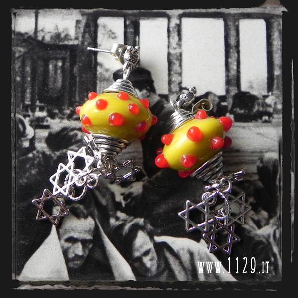 MASHOAH-orecchini-giorno-della-memoria-olocausto-27-gennaio
